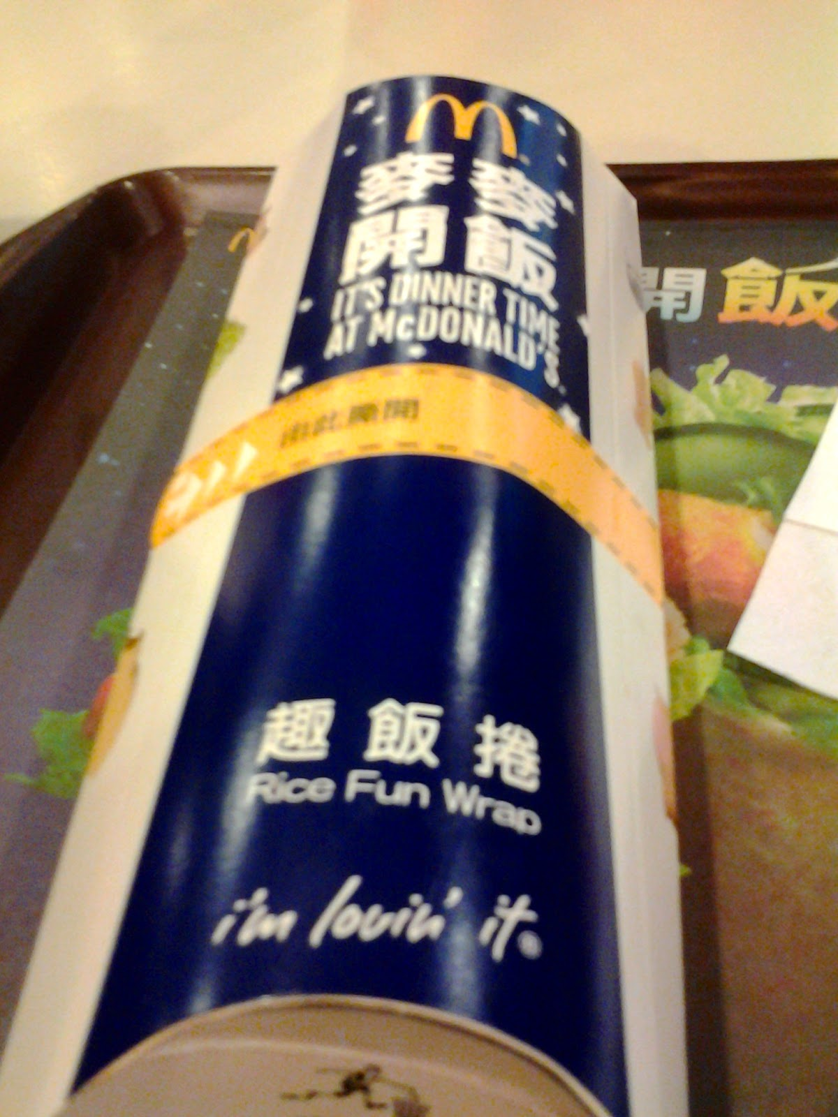 Taiwan McDonalds Rice Fun Wrap