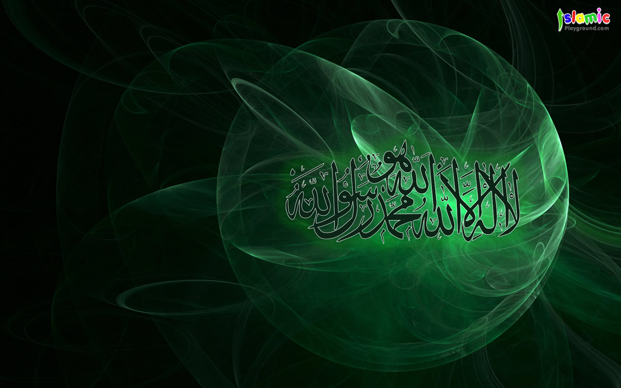 best islamic wallpapers hd -#main