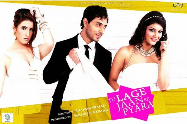 Tu Lage Jaan Se Pyara 2014 Movie Mp3 Song Free Download