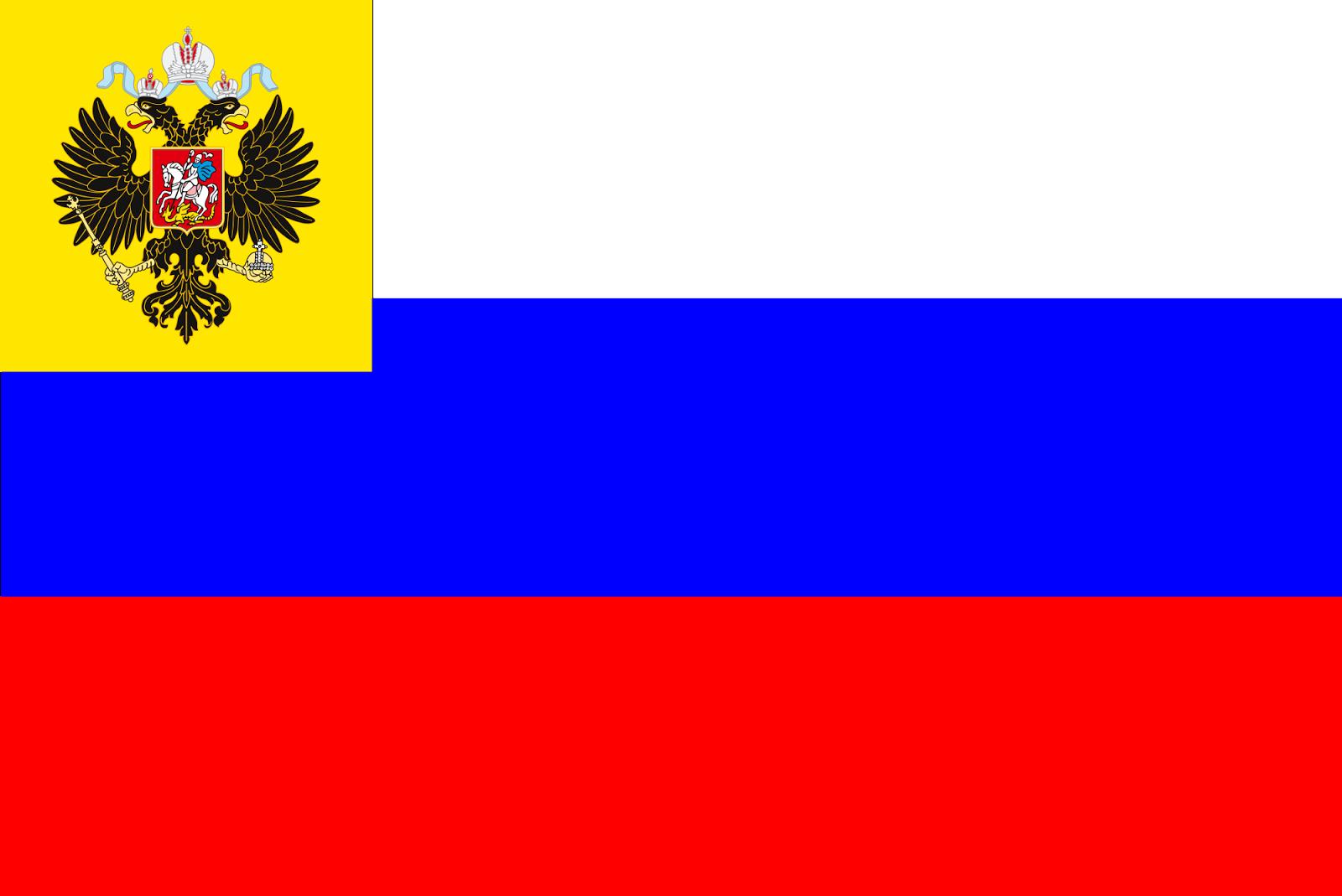 El imperio ruso La gua de Historia