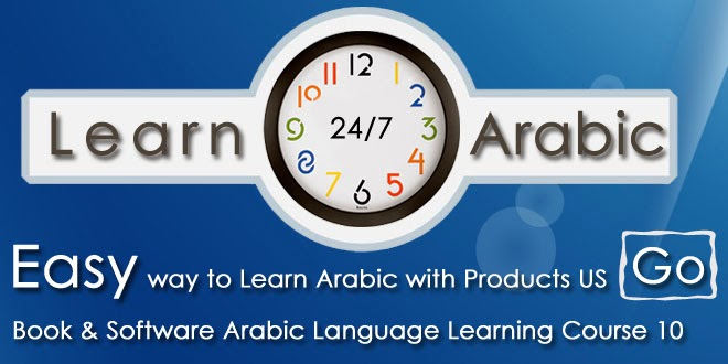 how to learn spoken arabic language