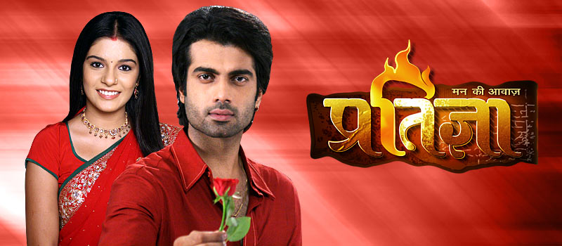 Star plus tv serial yeh hai mohabbatein title song download