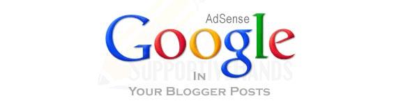 adsense-ads-between-below-above-posts-blogger