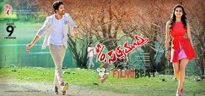 S/O Satyamurth-Telugu-Movie-Songs-Download-mp3