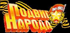 ЕЛЕКТРОНЕН АРХИВ