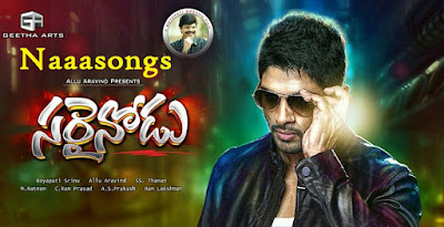 allu-arjun-sarainodu-mp3-songs