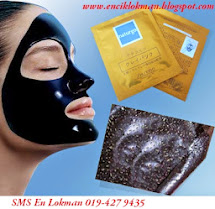 SHISEDO PEEL OFF MASK