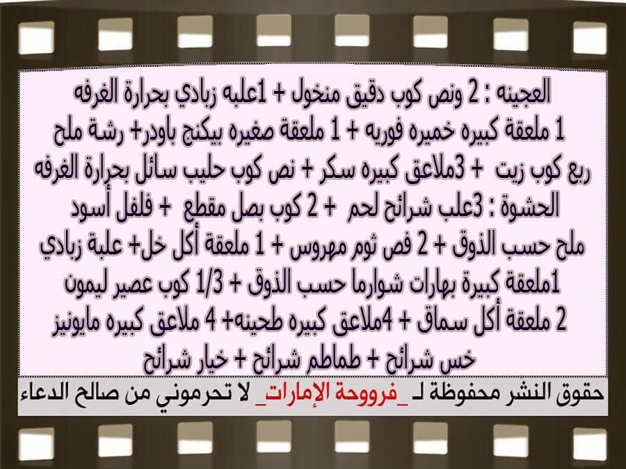 http://4.bp.blogspot.com/-ELDqNtIq4Fo/VNepK1aCFxI/AAAAAAAAHEI/__T_BuB08ZY/s1600/3.jpg