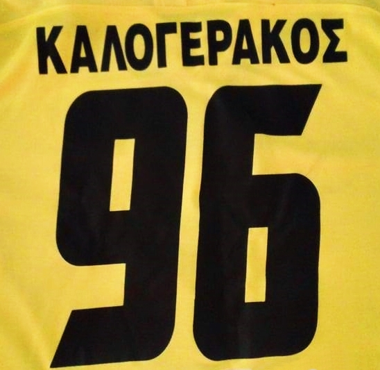 DimiKalogerakos96