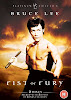 Fists of Fury 1971 In Hindi hollywood hindi dubbed                 movie Buy, Download trailer                 Hollywoodhindimovie.blogspot.com