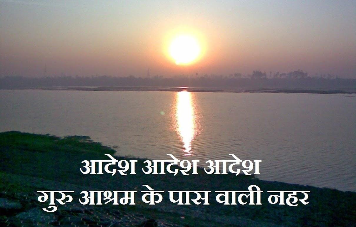 Unseen Indian Haryana Village Nahri | Paranormal Shabar Vashikaran Mantra Special