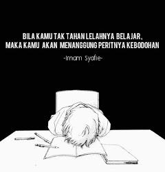 Study Kerana Allah!