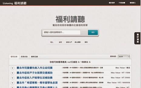 天下雜誌電子報 - 20140228 - 1