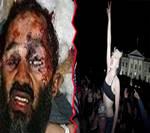foto Potret Warga Amerika Merayakan Tewasnya Osama Bin Laden, Pemimpin Teroris Al-Qaeda