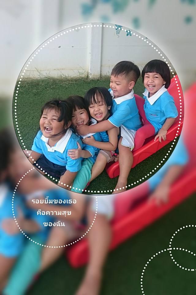 สุขสันต์วันเด็กแห่งชาติ (14 ม.ค.2560)