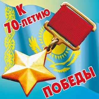 К 70-летию Победы. Книжные выставки
