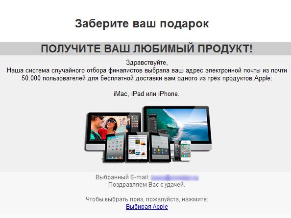 Этот конкурс направлен на инкорпорацию ваших данных