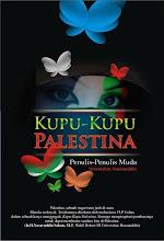 Kupu-Kupu Palestina