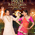 prem ratan dhan payo 2nd day collection