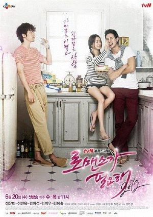 Khát Khao Hạnh Phúc 2 - I Need Romance 2