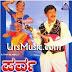 Parva Kannada Movie Mp3 Songs Free Download