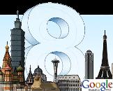 gs+6 Google SketchUp Pro 8.0.14346 + Keygen