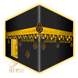 مساجد