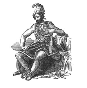 griego agamenon:
