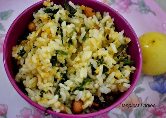 Spinach Rice/ Palak Rice