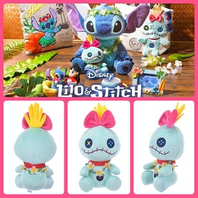 2017 Japan Disney Store Summerfun Scrump Collection