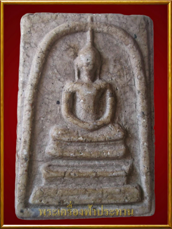 http://tubtimthong-amulet.blogspot.com/2015/01/blog-post_13.html