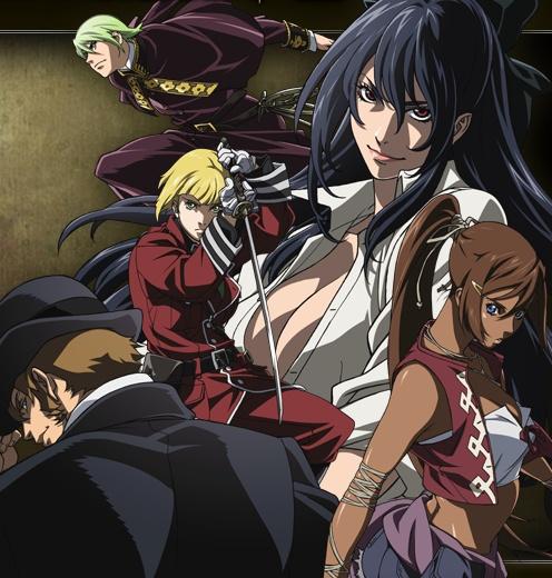 Falling Toward Mythopoesis My Anime The Book Of Bantorra