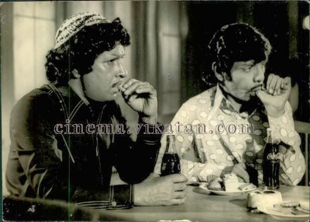 'Makkal Thilagam' MGR & Nagesh in 'Naalai Namathe' Movie