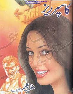 Kasper Rase Imran Series