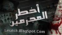 http://4.bp.blogspot.com/-ENUV58LpcJ0/Trhhm9YSe1I/AAAAAAAAAms/mRpOWecAUKk/s400/Akhtar+Mojrimin+Akhtar+Almojrimin+Akhtar+Almojrimine+Mojrimine+Almojrimon+Mojrimone.jpg