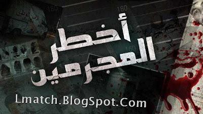Akhtar+Mojrimin+Akhtar+Almojrimin+Akhtar+Almojrimine+Mojrimine+Almojrimon+Mojrimone