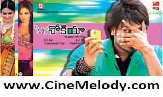 Mr Nokia Telugu Mp3 Songs Free  Download -2012