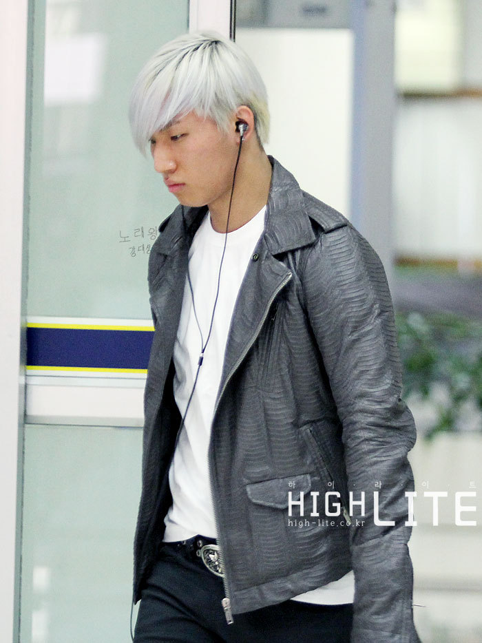 Daesung Airport Photo