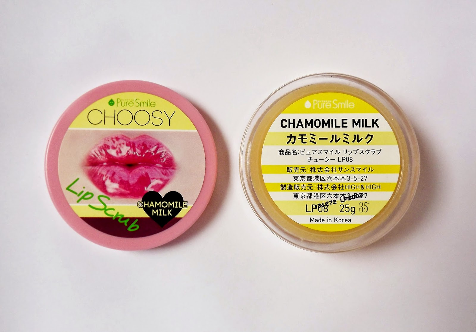 Pure Smile Choosy Lip scrub in Chamomile Milk