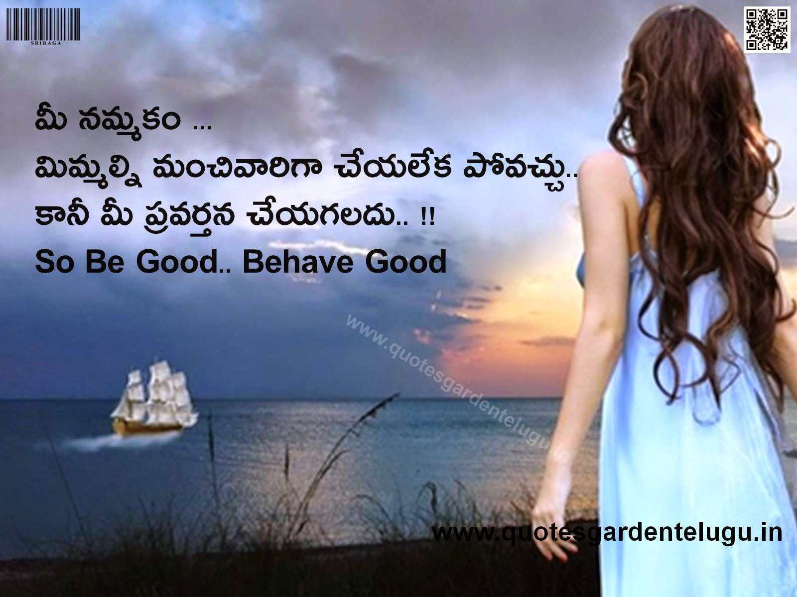 Best Telugu-Whatsapp-Status-Inspirational-Quotes-Good-reads-with-Images-HDwallpapers1