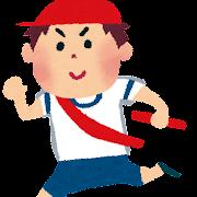 運動会のイラスト「リレーの選手・赤組」