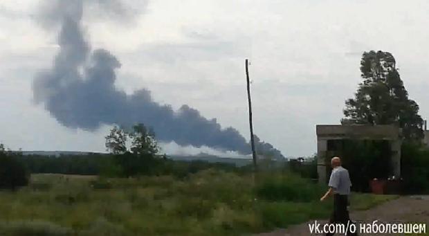 Pesawat MH17 Ditembak