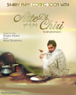 Sherrt Mann - Atte Di Chiri - New Album -  Cooming Soon