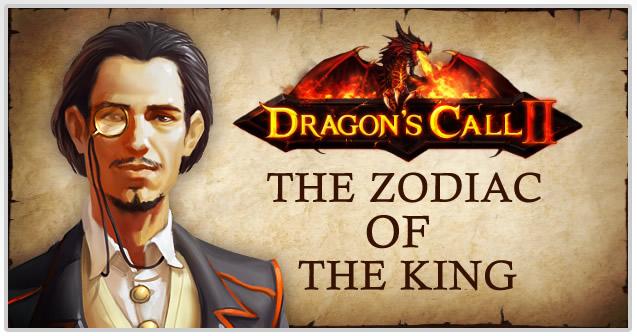 Armor Game : Dragon's Call II