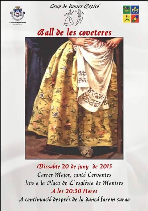 20.06.15 EL BALL DE LES COVETERES. GRUP REPICÓ