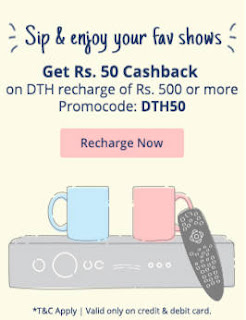 Paytm Rs. 50 Cashback on DTH Recharge