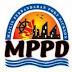 4 Jawatan Kosong (MPPD) Majlis Perbandaran Port Dickson Bulan November 2013