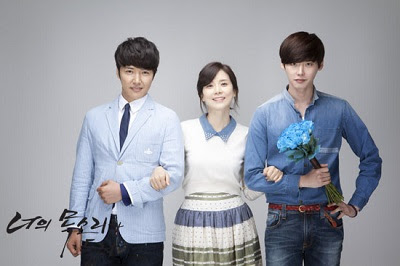 너의 목소리 가 들려 / I Hear Your Voice Korean Drama