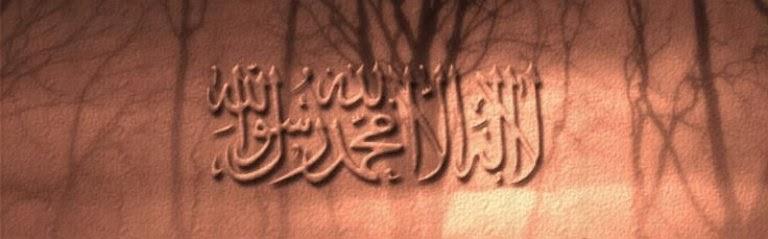 Shadhiliya Darqawiya Al-Alawiya