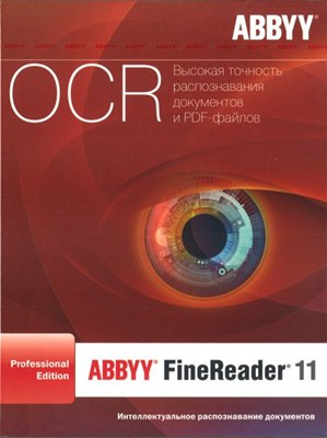 finereader Download   ABBYY FineRedaer 11 Professional 11